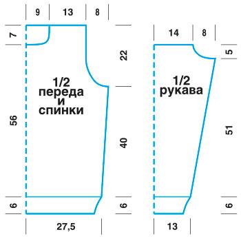 3937411_09VyikroykaSAYT6 (350x350, 19Kb)