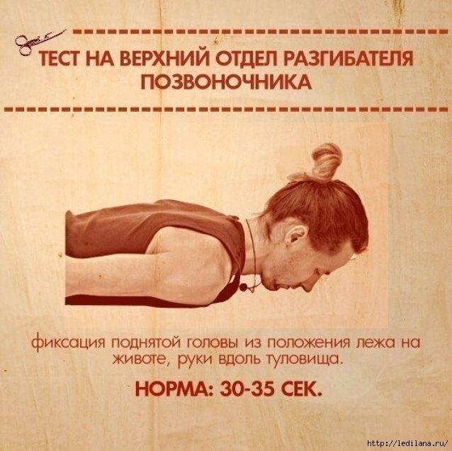 3925311_10_prostih_yprajnenii_1 (638x636, 189Kb)