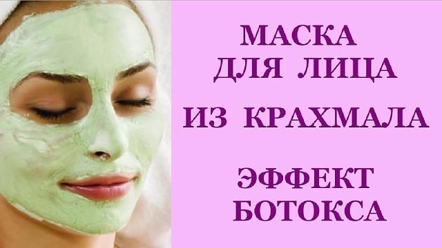 2222299_maska (640x360, 45Kb)