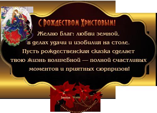 яяяРРР958_orig (500x360, 164Kb)