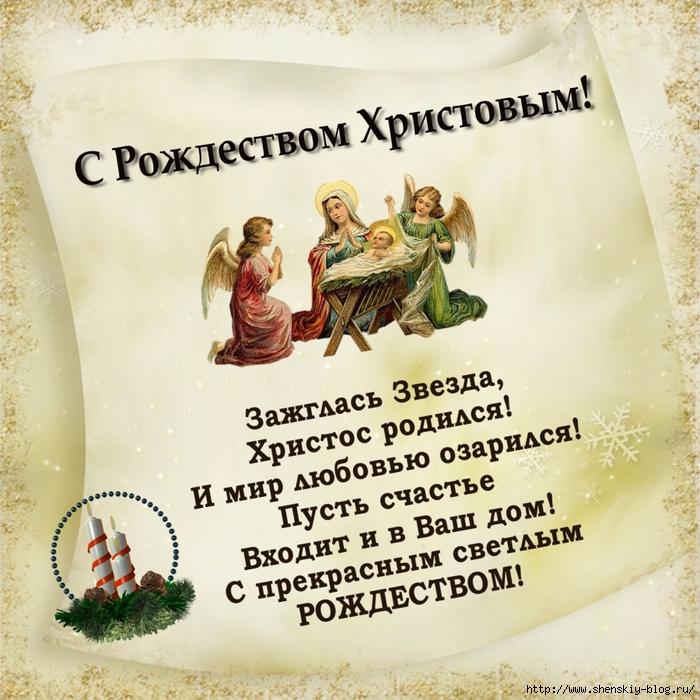 4121583_Rozdestvo1 (700x700, 363Kb)