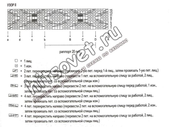 Fiksavimas.PNG2 (700x523, 359Kb)