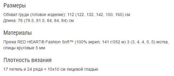 Если хочется быстро и легко связать свитер1(582x256, 12Kb)