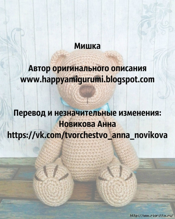 Бесплатные Схемы Для Вязания Игрушек.Rar