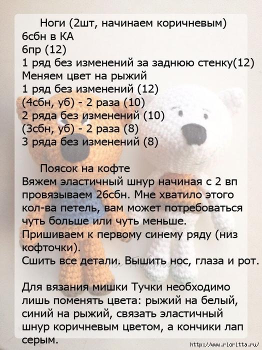 РІ (3) (524x700, 312Kb)