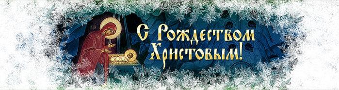 proxy.imgsmail.ru (699x187, 66Kb)