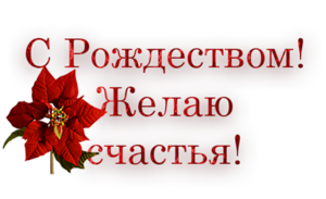 0_16c181_c64ec8d8_M (300x183, 49Kb)