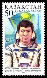Stamp_of_Kazakhstan_276 (181x299, 26Kb)