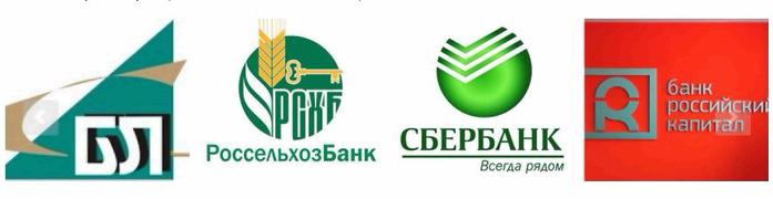 агентство недвижимости красноярск