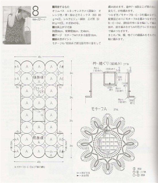 5ba2e6e5f2d1 (551x640, 215Kb)
