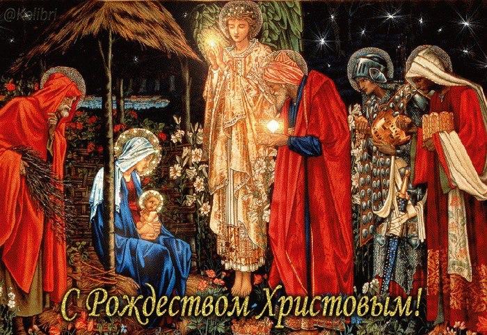 С Рождеством (700x481, 158Kb)