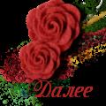 119815329_a46YUH9SHESa (120x120, 30Kb)
