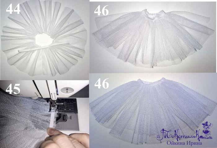 Как из фатина сделать юбку кукле