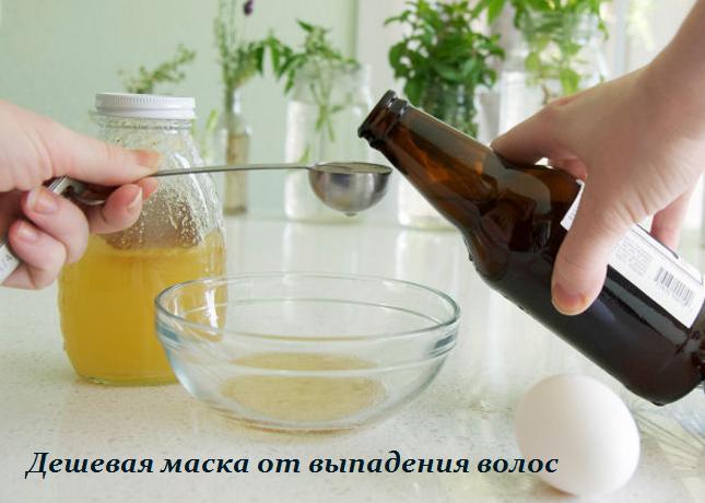 2749438_Deshevaya_maska_ot_vipadeniya_volos (645x460, 408Kb)
