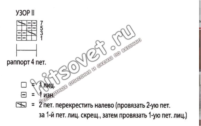 Fiksavimas.PNG2 (700x439, 159Kb)