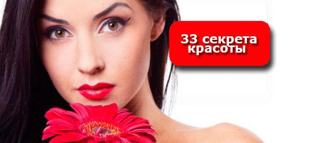 3407403_image (620x280, 34Kb)