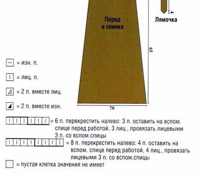 2-1Р± (399x364, 112Kb)
