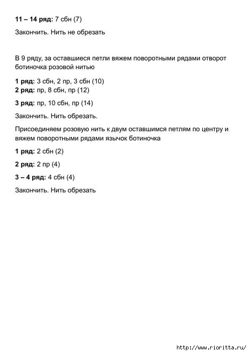 СЃ (5) (494x700, 72Kb)