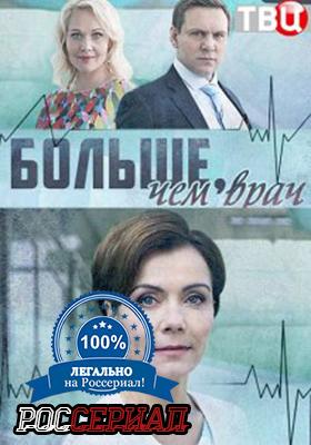 5903949_bolshechemvrach (280x400, 97Kb)