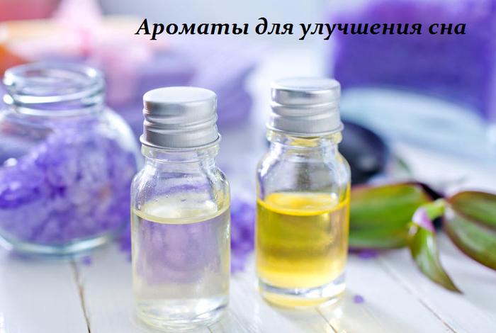 2749438_Aromati_dlya_ylychsheniya_sna (700x470, 350Kb)
