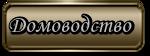 bQhyz6AOpMDz (150x56, 7Kb)