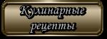 FVP84FN4vB9v (150x56, 8Kb)