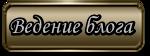 maDnRQaWUPOO (150x56, 8Kb)
