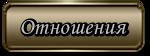 PmRswhh4ZEYI (150x56, 7Kb)