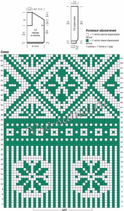 Svetlo-biriuzovoe-poncho-s-zhakkardovym-uzorom-skhema (413x700, 376Kb)