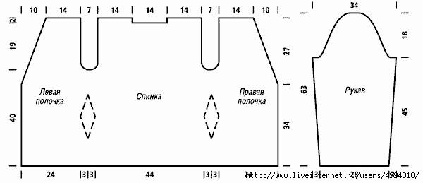 РѕР¶5 (600x259, 45Kb)