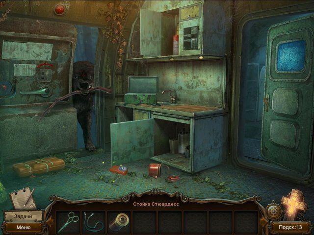 crossroad-mysteries-the-broken-deal-screenshot1 (640x480, 255Kb)