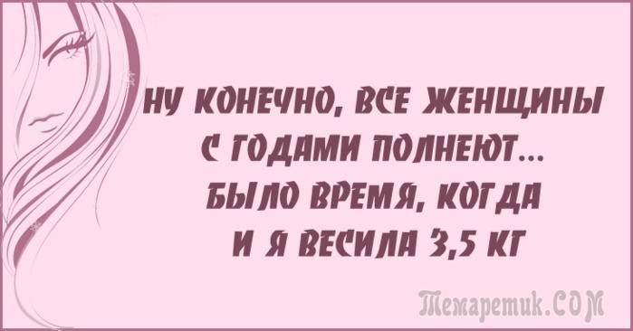 Русский Муз Отрыв 15 Торрент