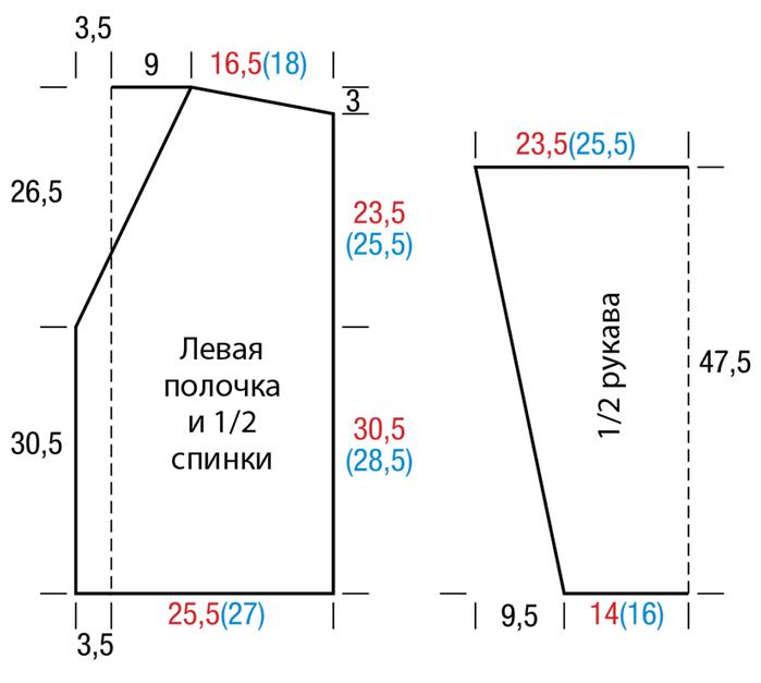 image (5) (700x627, 97Kb)