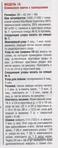Превью 272 (274x700, 289Kb)