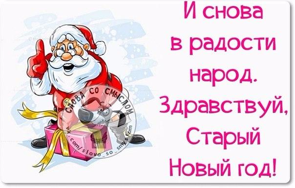 1452625328_staryy-ng-7 (604x385, 215Kb)