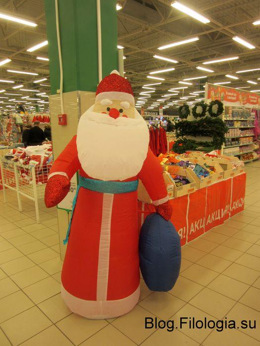 Дед Мороз в гипермаркете О'КЕЙ