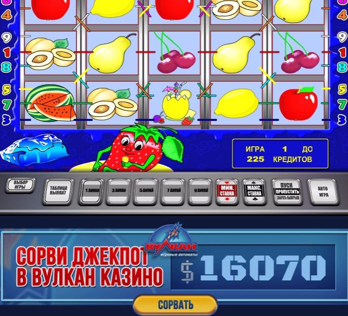 """alt=""""Бесплатные игровые автоматы Вулкан без регистрации""""/2835299_Besplatnie_igrovie_avtomati_Vylkan_bez_registracii (686x622, 747Kb)"""