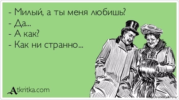 129972858_5672049_1352694175_atkritka_10 (700x390, 119Kb)