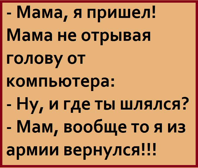 image (2) (674x572, 13Kb)
