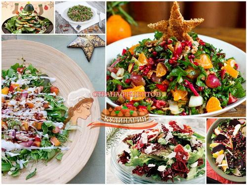 salaty-dla-novogodnego-stola-2014-12 (500x375, 133Kb)