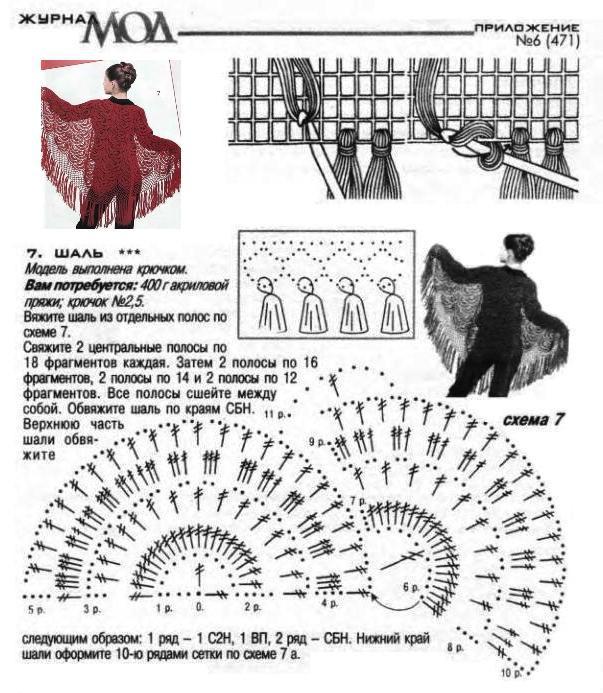 176757-16935-19783312-m750x740 (603x693, 116Kb)