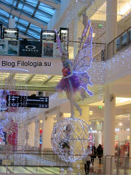 Парящая женщина с крыльями в Торговом центре Метрополис на Войковской. Новый год 2017 (525x700, 85Kb)