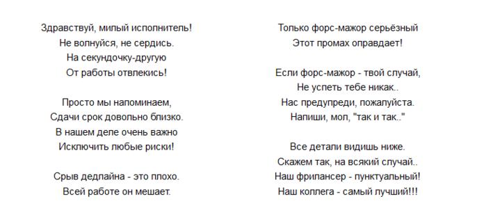 стихи (700x302, 89Kb)