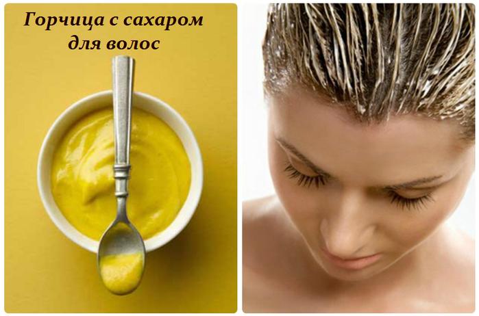 2749438_Gorchica_s_saharom_dlya_volos__recept (700x462, 363Kb)