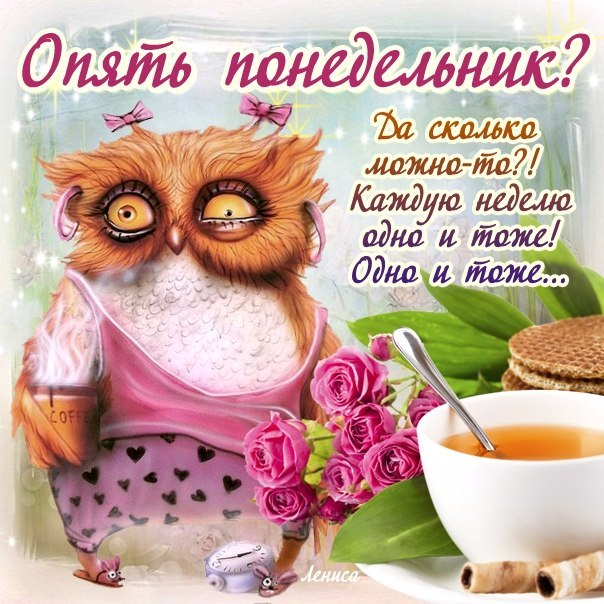 Поздравление с новым утром