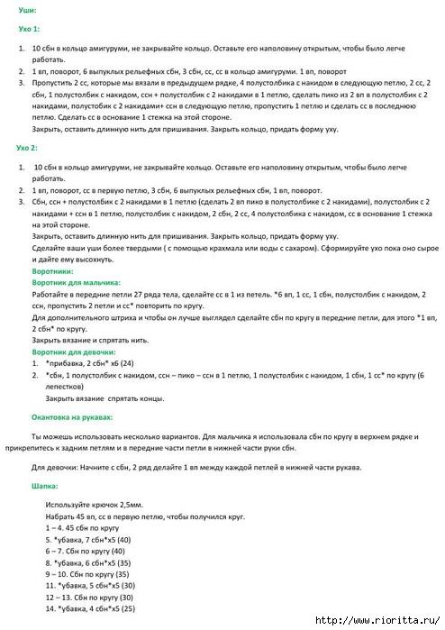 ав (8) (494x700, 187Kb)