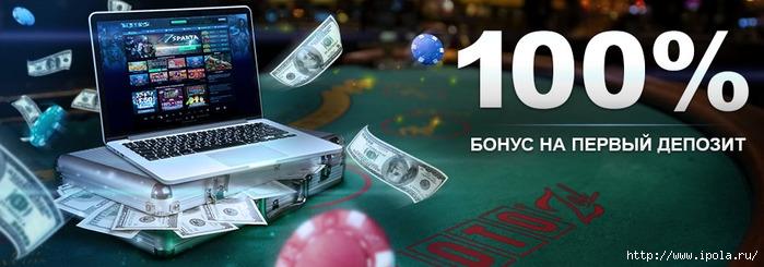 "alt=""За что дают бонусы в казино?""/2835299_Za_chto_daut_bonysi_v_kazino (700x245, 139Kb)"