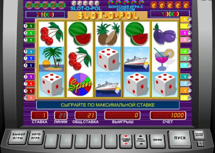 "alt=""Оnlajn-casino-vulcanЕШКИ/2835299__1_ (700x501, 402Kb)"