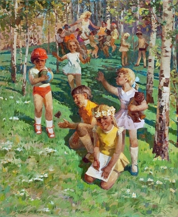 5107871_1989_Aleksandrochkin_Urii_Mihailovich_19372008_Schastlivoe_detstvo (576x700, 359Kb)