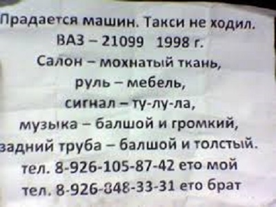 3906024_ABYaVLL (400x299, 47Kb)